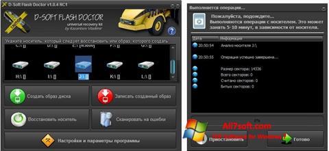 ภาพหน้าจอ D-Soft Flash Doctor สำหรับ Windows 7