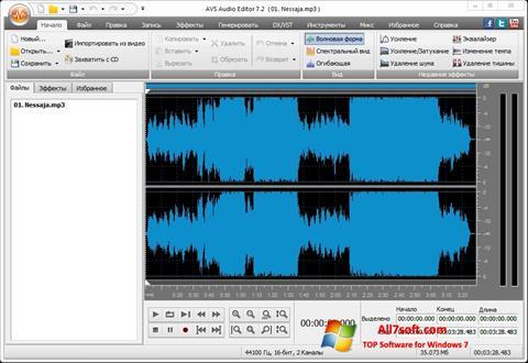 ภาพหน้าจอ AVS Audio Editor สำหรับ Windows 7