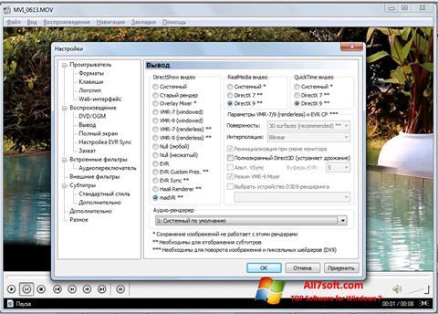 ภาพหน้าจอ K-Lite Mega Codec Pack สำหรับ Windows 7