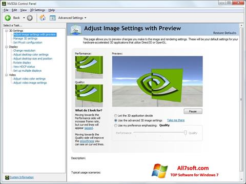 ภาพหน้าจอ NVIDIA ForceWare สำหรับ Windows 7