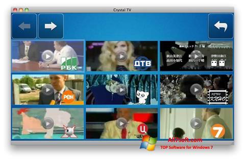 ภาพหน้าจอ Crystal TV สำหรับ Windows 7