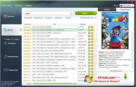 ภาพหน้าจอ MediaGet สำหรับ Windows 7