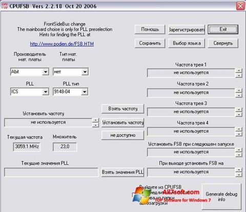 ภาพหน้าจอ CPUFSB สำหรับ Windows 7