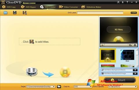 ภาพหน้าจอ CloneDVD สำหรับ Windows 7