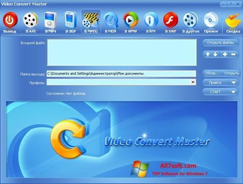 ภาพหน้าจอ Video Convert Master สำหรับ Windows 7