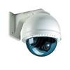 IP Camera Viewer สำหรับ Windows 7