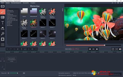 ภาพหน้าจอ Movavi Video Editor สำหรับ Windows 7