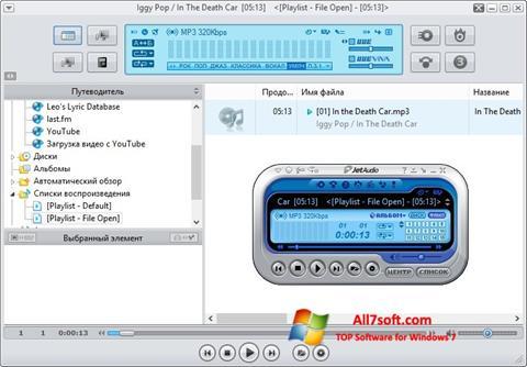 ภาพหน้าจอ JetAudio สำหรับ Windows 7