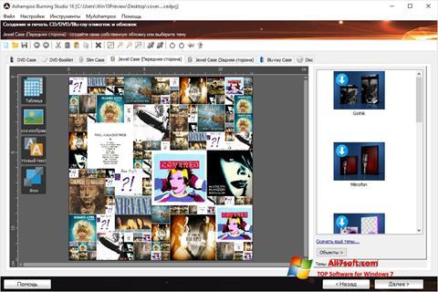 ภาพหน้าจอ Ashampoo Burning Studio สำหรับ Windows 7