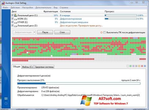ภาพหน้าจอ Auslogics Disk Defrag สำหรับ Windows 7