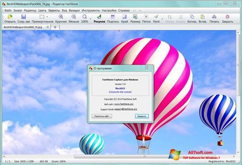 ภาพหน้าจอ FastStone Capture สำหรับ Windows 7
