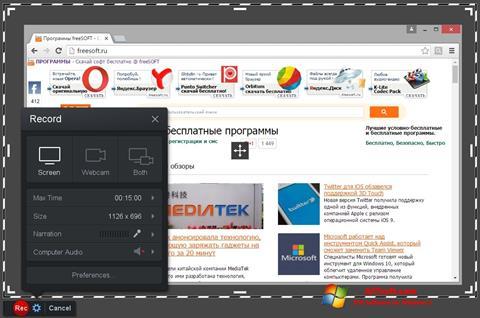 ภาพหน้าจอ Screencast-O-Matic สำหรับ Windows 7