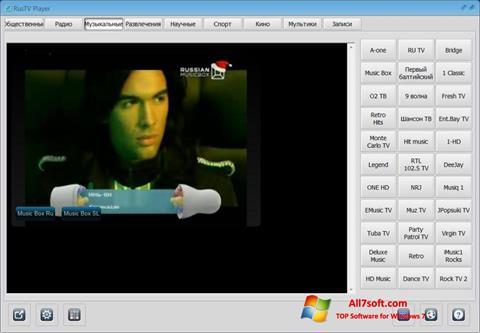 ภาพหน้าจอ RusTV Player สำหรับ Windows 7