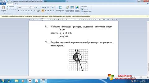 ภาพหน้าจอ WordPad สำหรับ Windows 7