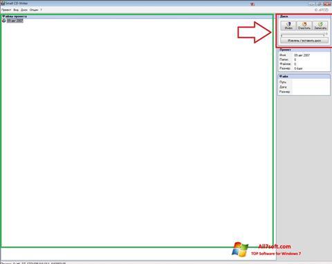 ภาพหน้าจอ Small CD-Writer สำหรับ Windows 7