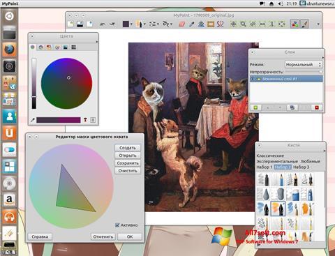ภาพหน้าจอ MyPaint สำหรับ Windows 7
