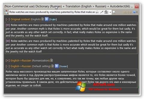 ภาพหน้าจอ QDictionary สำหรับ Windows 7