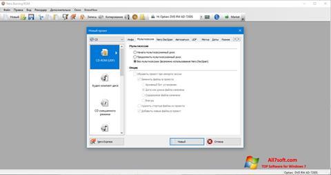 ภาพหน้าจอ Nero สำหรับ Windows 7