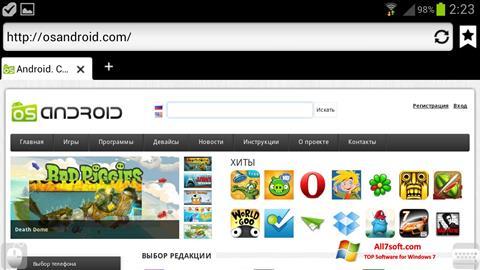 ภาพหน้าจอ Puffin สำหรับ Windows 7
