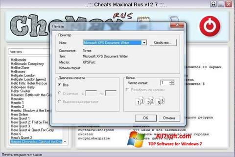 ภาพหน้าจอ CheMax สำหรับ Windows 7