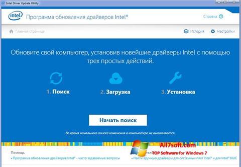 ภาพหน้าจอ Intel Driver Update Utility สำหรับ Windows 7