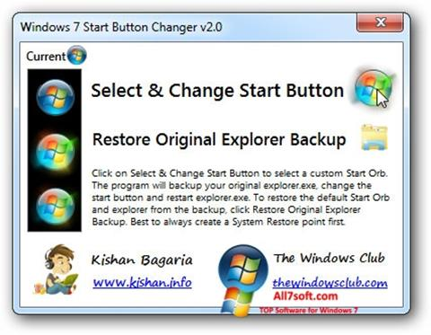 ภาพหน้าจอ Windows 7 Start Button Changer สำหรับ Windows 7