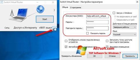 ภาพหน้าจอ Switch Virtual Router สำหรับ Windows 7