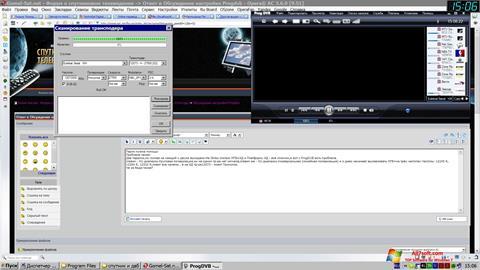 ภาพหน้าจอ ProgDVB สำหรับ Windows 7